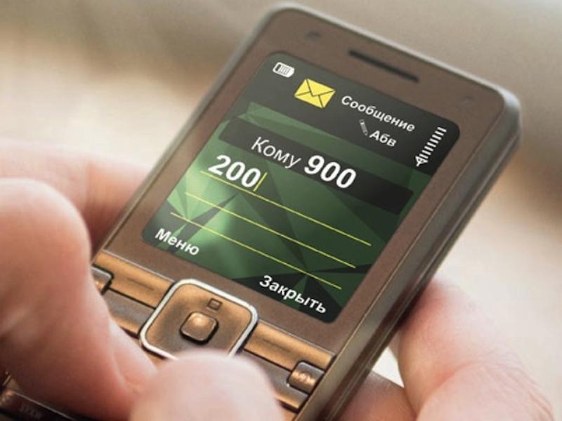 Изображение - Почему не отправляются смс на номер 900 с телефона ne-otpravlyayutsya-sms-na-900-s-tele-2-7