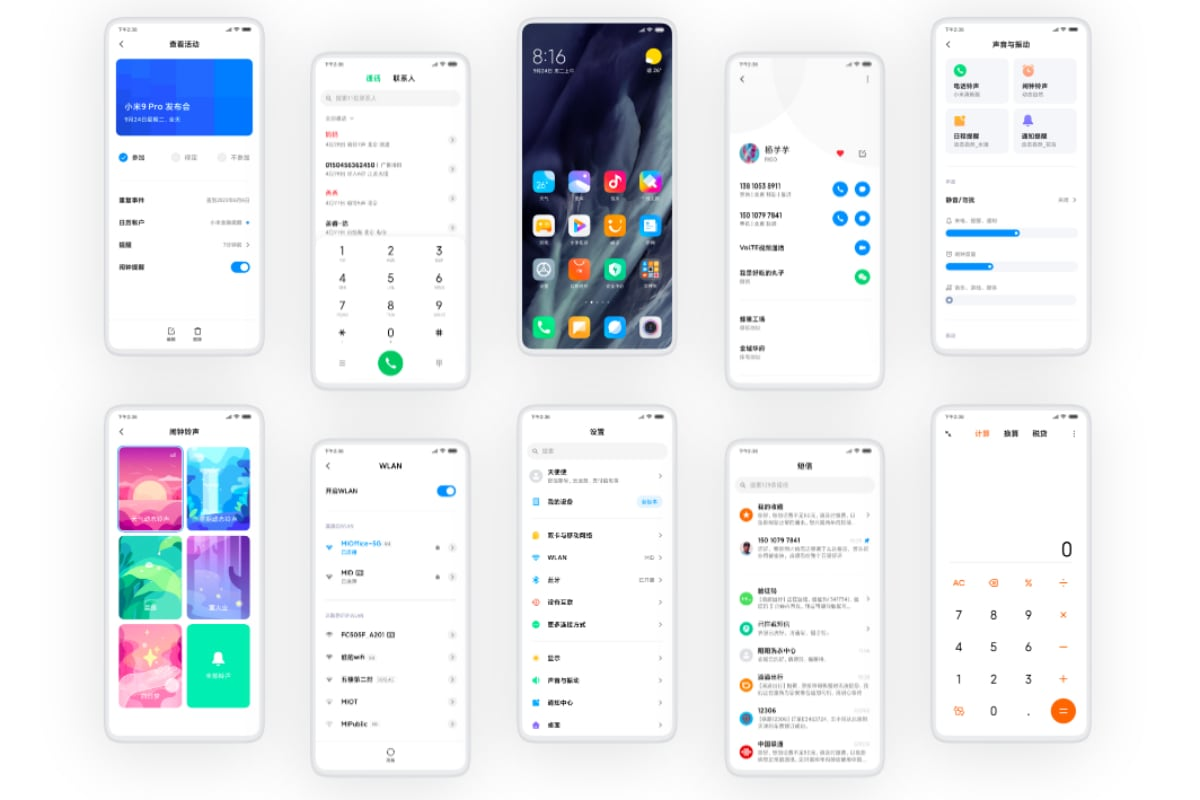 Как изменить размер шрифта на Xiaomi и Redmi