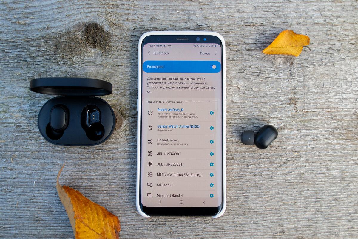 Как подключить беспроводные наушники Xiaomi AirDots?