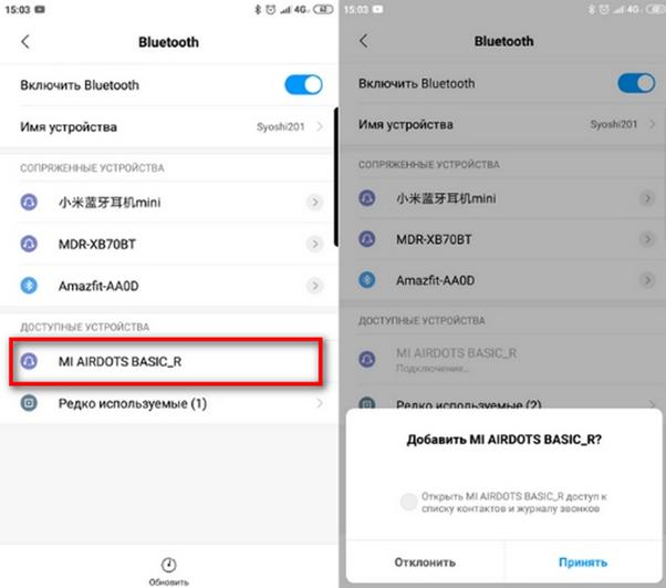 Подключение Xiaomi Redmi AirDots к смартфону