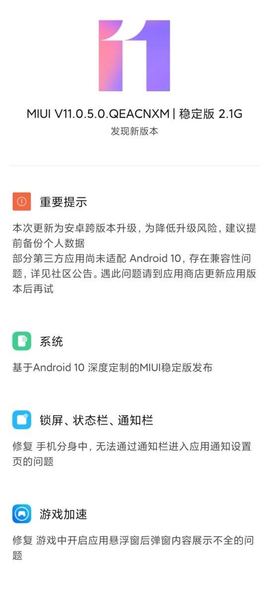 прошивка Xiaomi Mi 8 на  Android 10