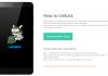 разблокировать загрузчик на Xiaomi Redmi Note 8 / Note 8 Pro