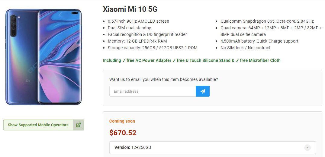 Xiaomi Mi 10 5G характеристики