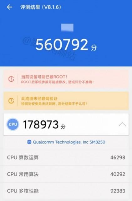 Xiaomi Mi 10 в тесте antutu snapdragon 865