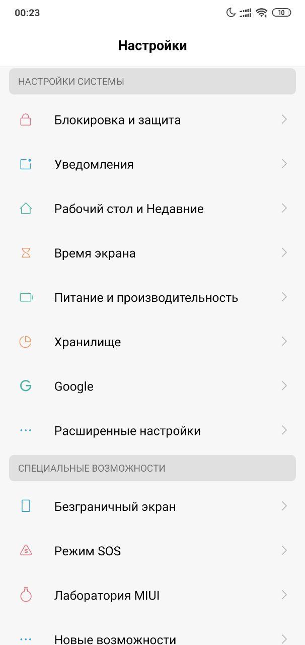 Mi помощник  КОРОНА ВИРУС В РОССИИ