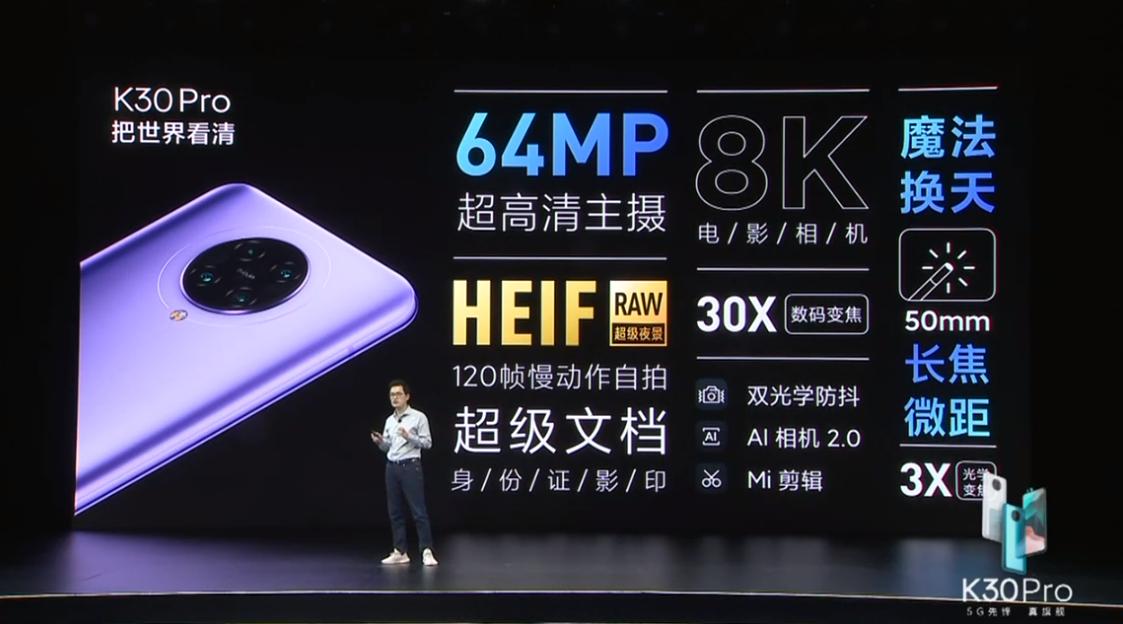 Redmi K30 Pro: 5g, wi-fi и камеры
