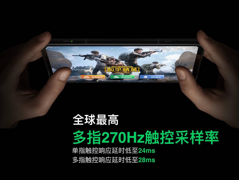 Игровой смартфон Black Shark 3