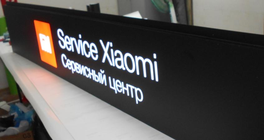 Не включается Xiaomi ремонт